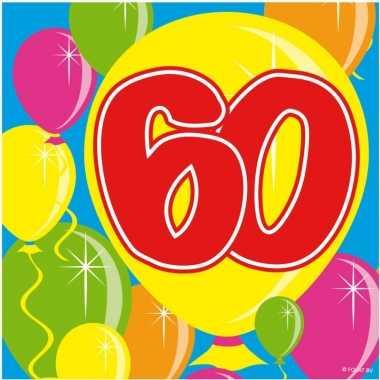60x papieren servetjes 60 jaar balloons thema feestartikelen 25 x 25