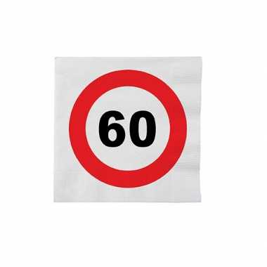 Papieren stopbord servetten 60 jaar kopen