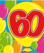 60x papieren servetjes 60 jaar balloons thema feestartikelen 25 x 25 cm