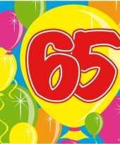 60x papieren servetjes 65 jaar balloons thema feestartikelen 25 x 25 cm